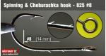 Cheburashka hooks 825, #8, 5 ks