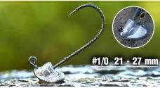 Neváznoucí jigová hlavička REDBASS StandUp Pro Sickle #1/0, 21 - 27 mm, 5 ks