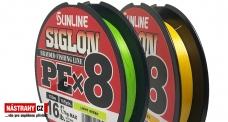 SUNLINE splétaná šňůra SIGLON PEx8 150 m