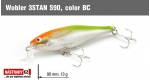 Wobbler 3STAN S90, color: BC