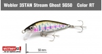 Wobbler 3STAN Stream Ghost SG40 Color: RT